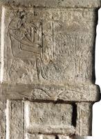 Oberteil einer Scheintür aus Kalkstein: Dame Setechenet, Ende des Alten Reiches, 6. Dynastie, um 2000 v. Chr.